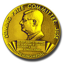 Medalla del premio Deming (Fuente: http://management.curiouscatblog.net/images/deming_prize.jpg)