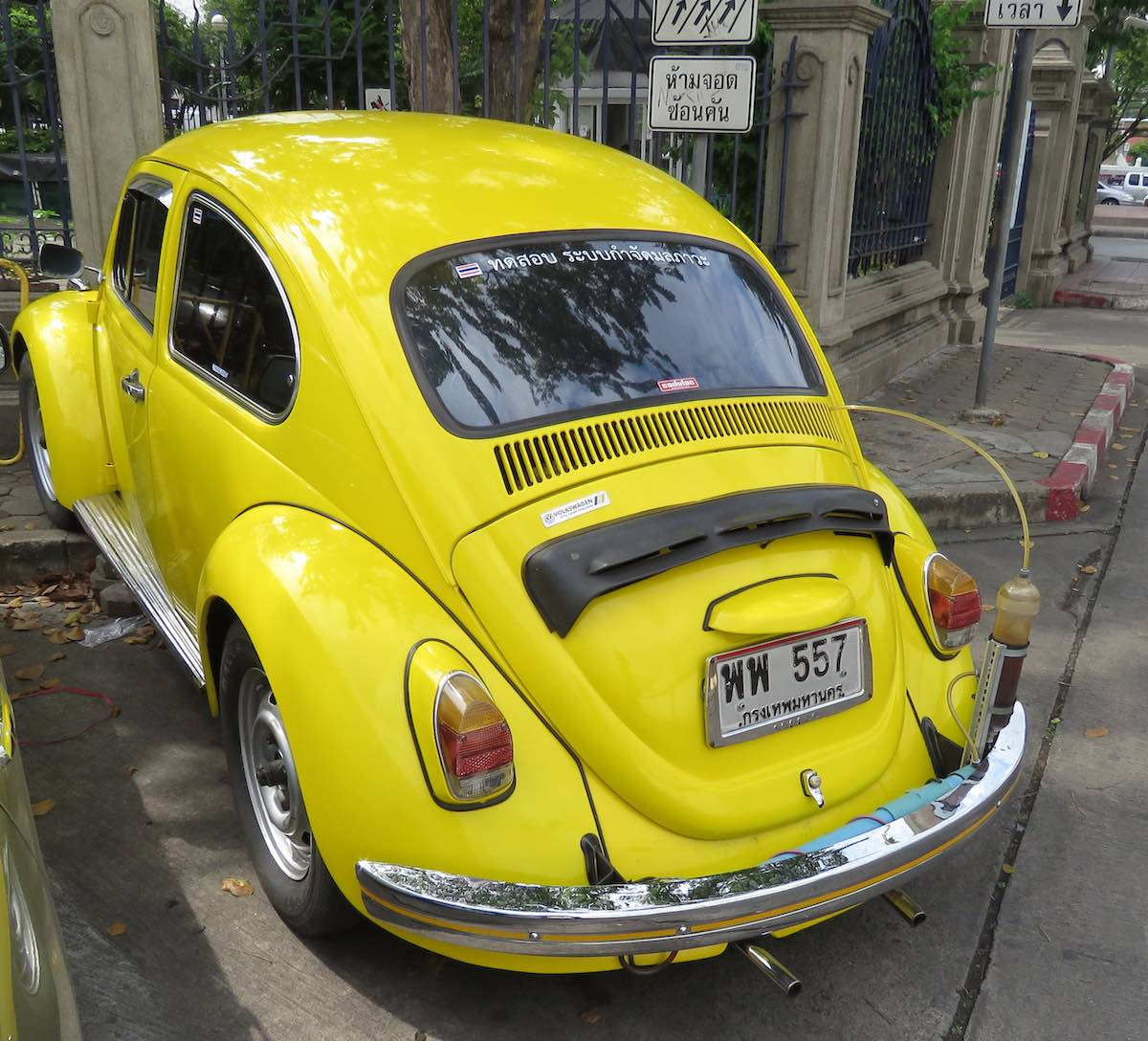 photo of a Modified Yellow VW Beetle